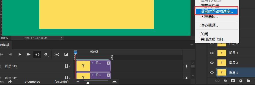 photoshop技巧1-如何用photoshop将动态图倒放和优化-9.png