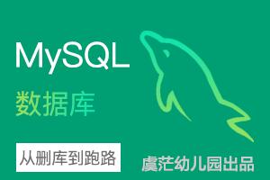 MySQL错误代码-2002-无法通过socket连接到本地mysql